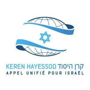 Association - Keren Hayessod - Appel Unifié pour Israël