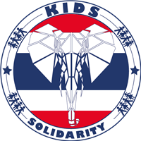 Association - Kids solidarity