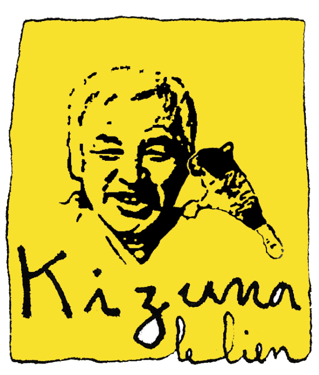 Association - KIZUNA