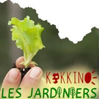 Association - Kokkino / Compagnie des jardiniers