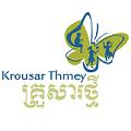 Association - Krousar Thmey - Nouvelle Famille