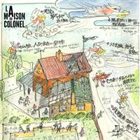 Association - La Maison du Colonel