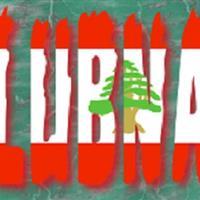 Association - Lubnan