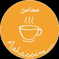 Association - Mahassine