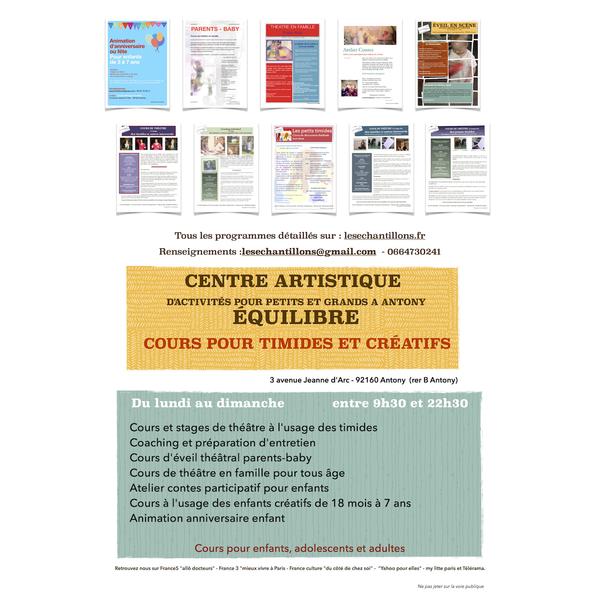 Association - Association Les Echantillons - Centre artistique Equilibre