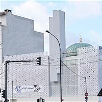 Association - Mosquée Essalame de Saint-Ouen