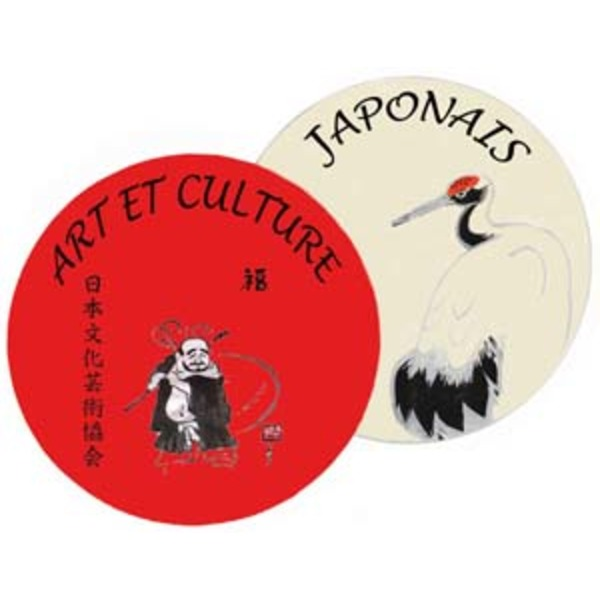 Association - Art et Culture Japonais