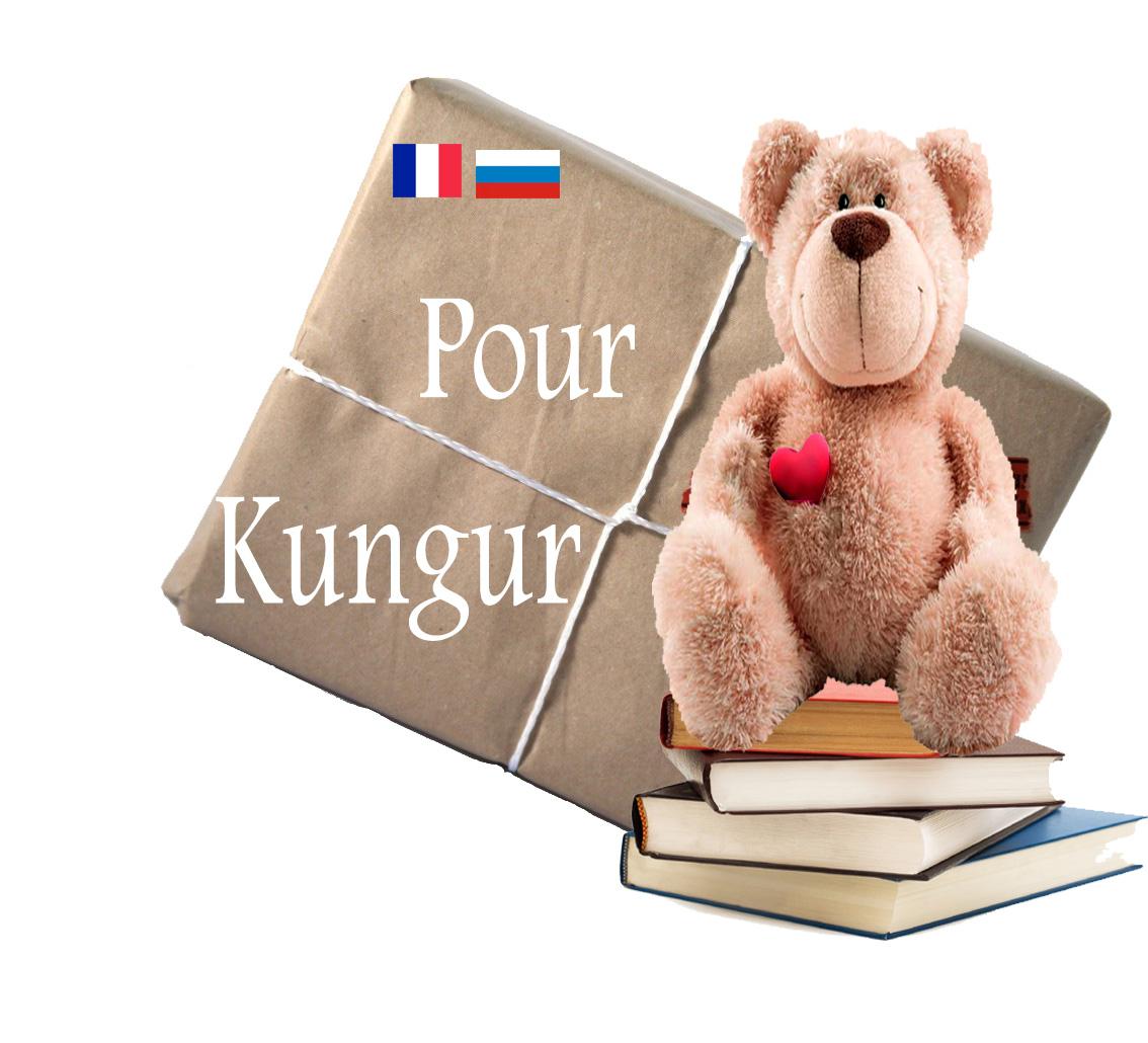 Association - Pour Kungur