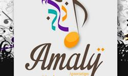 Cours de Oud (Luth Oriental) - Association AMALY - Association AMALY