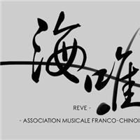 Association - REVE-Association Musicale Franco-Chinoise