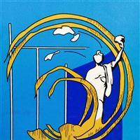 Association - Rotary Toulon Liberte