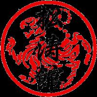 Association - SKC Voreppe