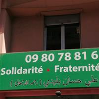 Association - solidarite et fraternite et paix