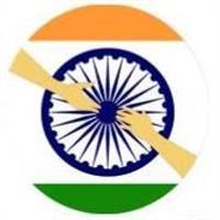 Association - Solidarité Inde 2017: SOL'INDE