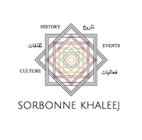 Association Sorbonne Khaleej Organization