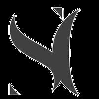 Association - Sui Generis