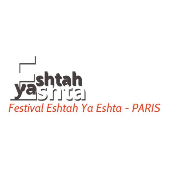 Association - Association Eshtah Ya Eshta