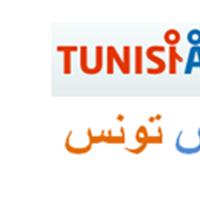 Association - Tunisi'ARC