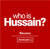 Association Who Is Hussain