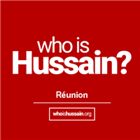 Association - Who Is Hussain