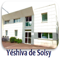 Association - Yeshiva Torat Haim