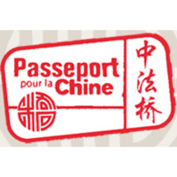 Association - Association Passeport pour la Chine