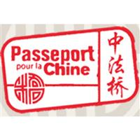 Association Association Passeport pour la Chine