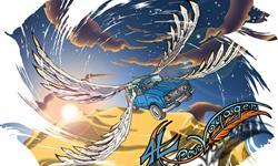 Raid Humanitaire, 4L Trophy 2013 - 4 ailes pour voyager