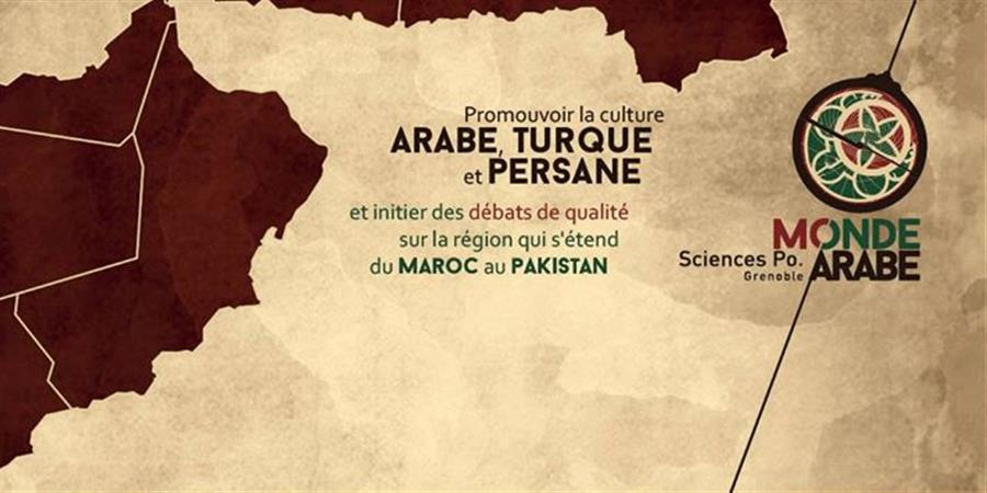 Monde Arabe - Adhésion - sciences po grenoble - monde arabe