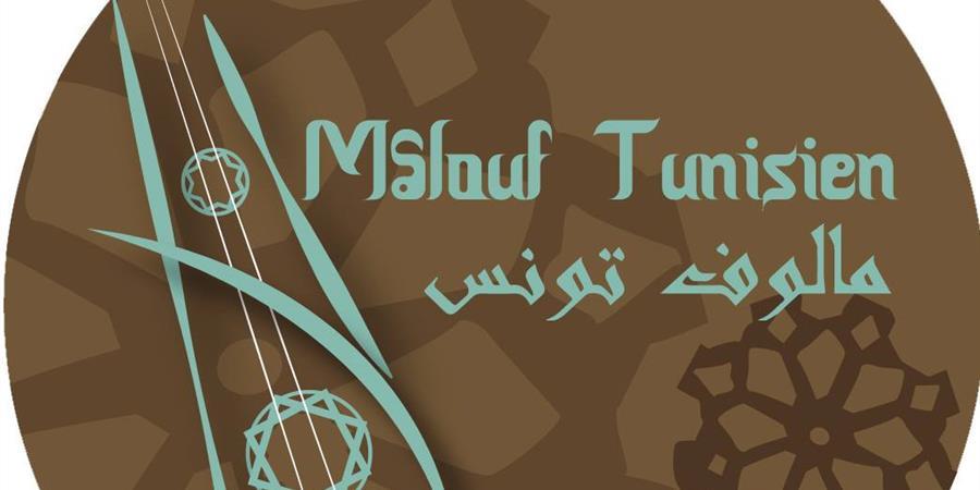 L'Adhésion Annuelle 2018 Mâlouf Tunisien Paris est ouverte. - Mâlouf Tunisien