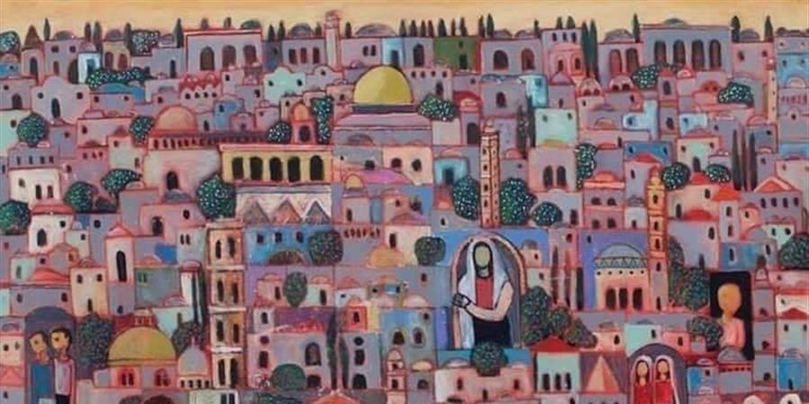Adhésion 2021 - Amis des Arts et de la Culture de Palestine (AACP)