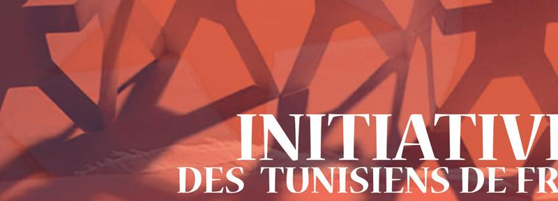 INITIATIVE ADHÉSION - Association ITF