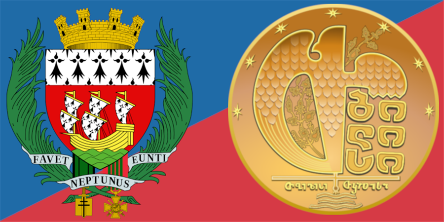 Formulaire d'adhésion Nantes-Tbilissi - Association Nantes-Tbilissi
