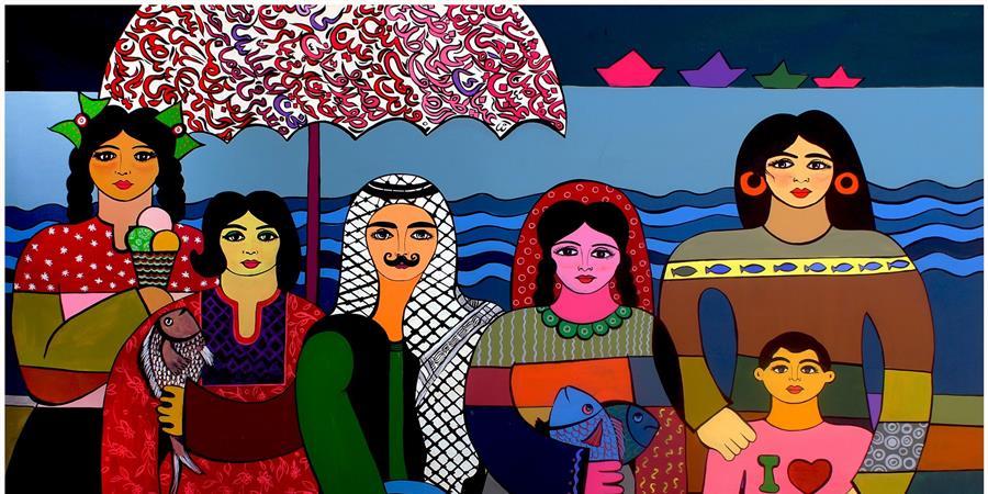 Adhésion 2020 - Amis des Arts et de la Culture de Palestine (AACP)