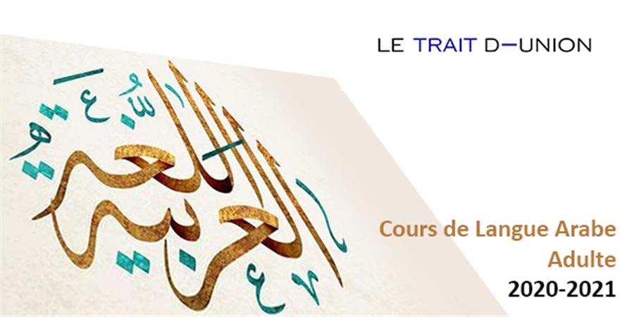 Cours d'arabe Adulte - ASSOCIATION LE TRAIT D'UNION