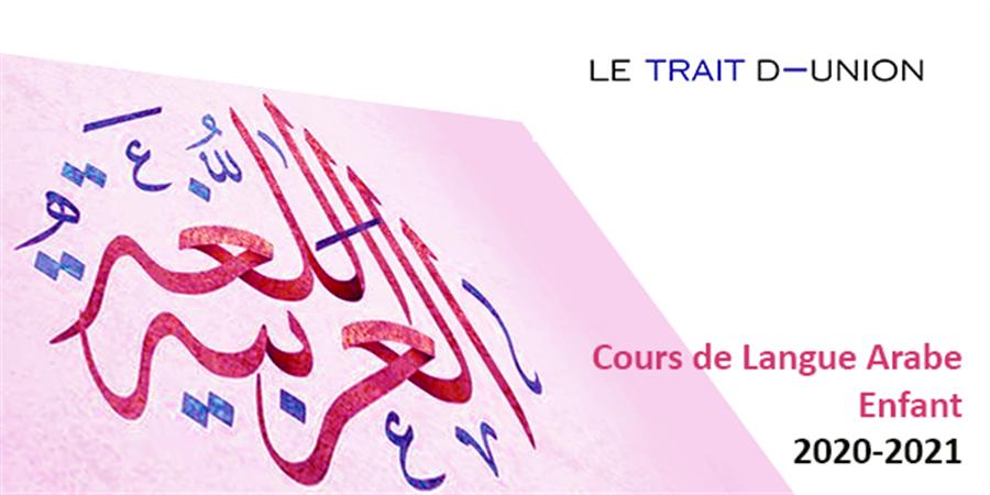 Cours d'arabe - ASSOCIATION LE TRAIT D'UNION