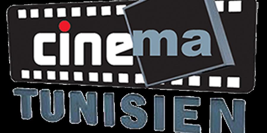 ADHÉSION 2018 - cinematunisien.com