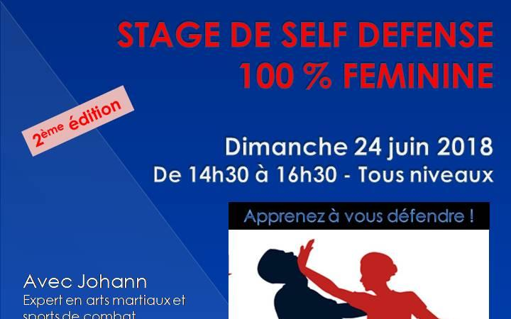 """Stage de """"self defense"""" féminine dimanche 24 juin - R'ZEN"""