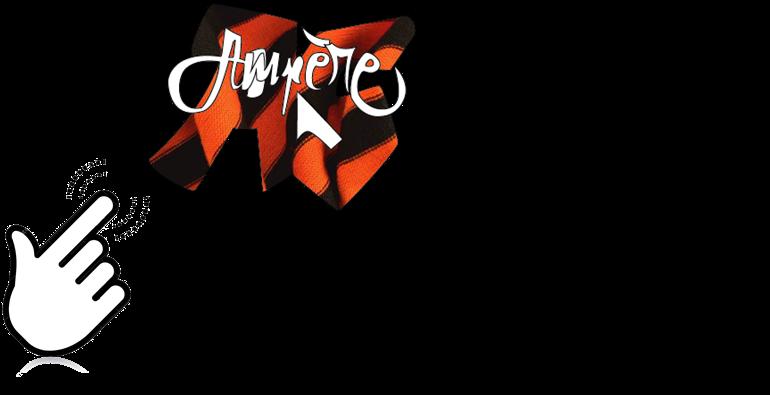 Inscription à l'AS du collège Ampère - Année scolaire 2017-2018 - Association sportive - Collège Ampère Oyonnax