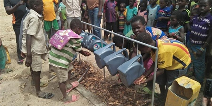 Adhésion 2020 - Dynam'eau