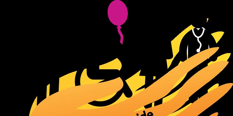 Formulaire d'adhésion ou/et de dons à ENH 41 - 2020 - Entraide Naissance Handicap41