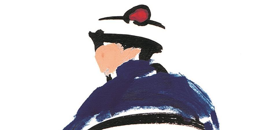 Soutenez les veuves, orphelins et blessés de la Marine - 2020 - ADOSM