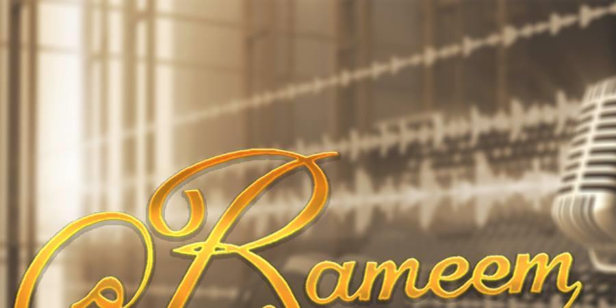 Bulletin d'adhésion - Association RAMEEM - Association RAMEEM