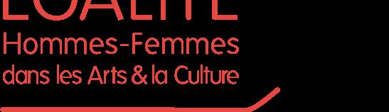 Adhésion 2018 à l'association HF Normandie - HF Normandie