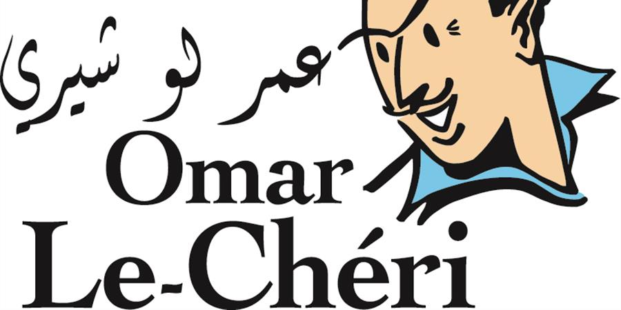 Adhésion à l'association Omar-Le-Chéri - Omar-Le-Chéri