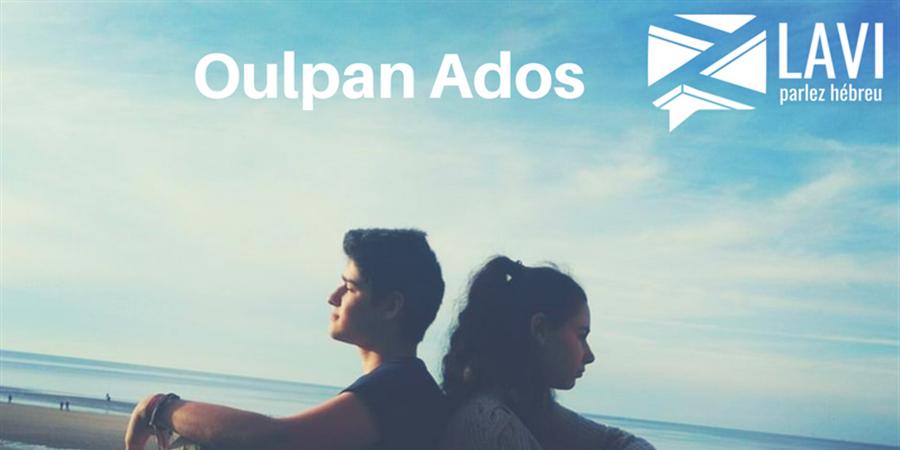 Oulpan Ados (5780) - 2 - Association LAVI