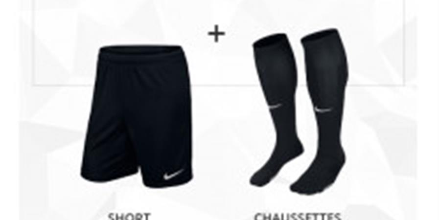 Équipements Rentrée Foot - LIONS FC MAGNANVILLE