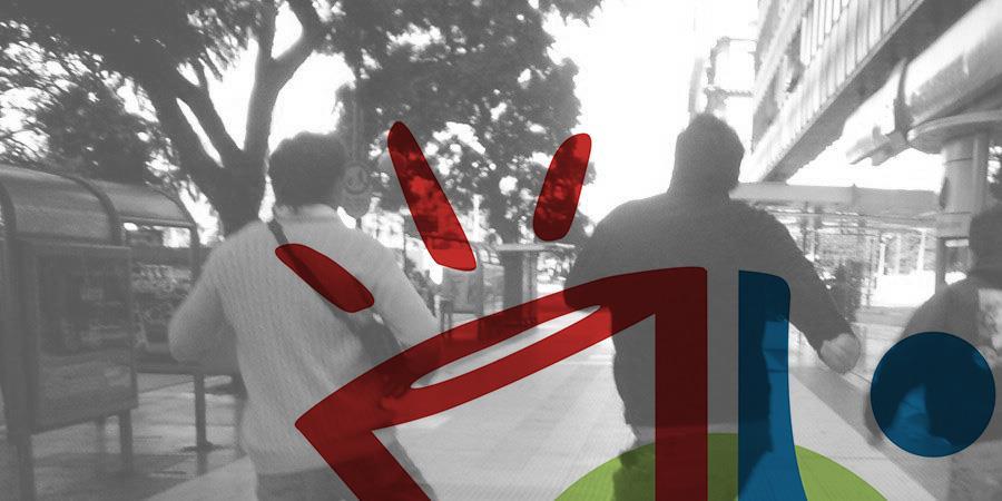 Campagne d'adhésion 2017 - La voix des Volontaires en Service Civique