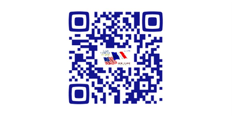 Adhésion 2019 - Association des Amis du Jumelage Saint-Germain-en-Laye / Winchester (MA)
