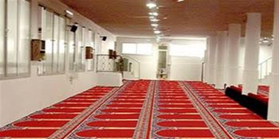 1 e tapis mosquee - Oummanity